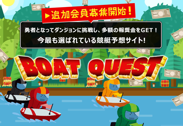 BOATQUEST_TOP