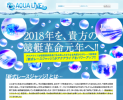AQUALIVE_TOP