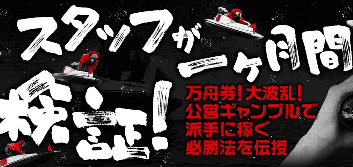 syoukinou_TOP
