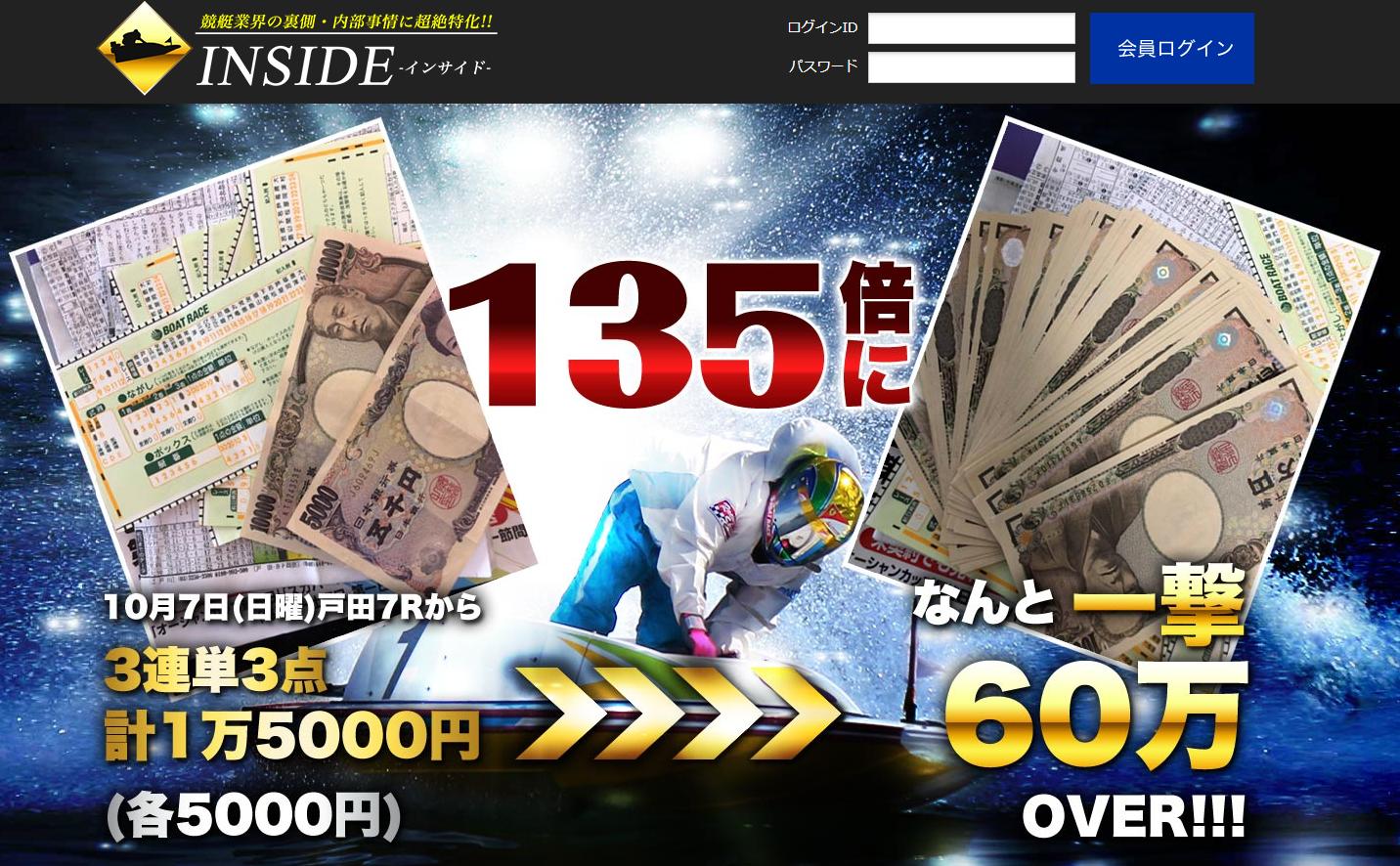 INSIDE_TOP