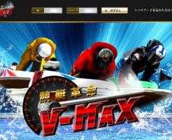 V-MAXTOP
